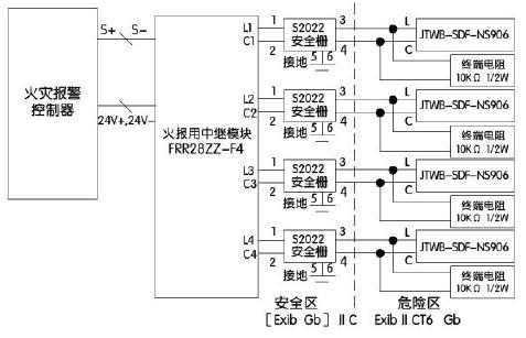 能美jtwb-sdf-ns906本安防爆型感温火灾探测器_接线示意图