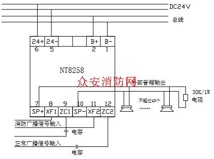 尼特nt8258输出模块端子接线图