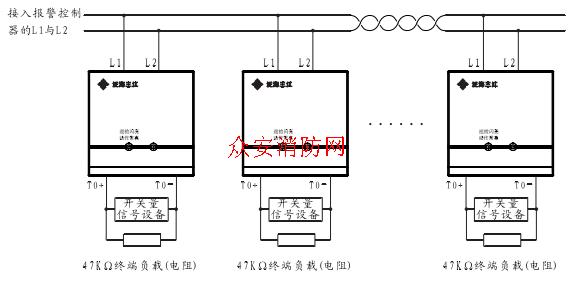 泛海三江js-951型输入模块的接线方式