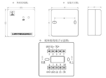 北大青鸟输入/输出模块jbf5155_安装|接线图