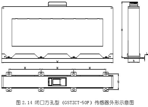 海湾DH-GSTN5300剩余电流式电气火灾传感器外形示意图