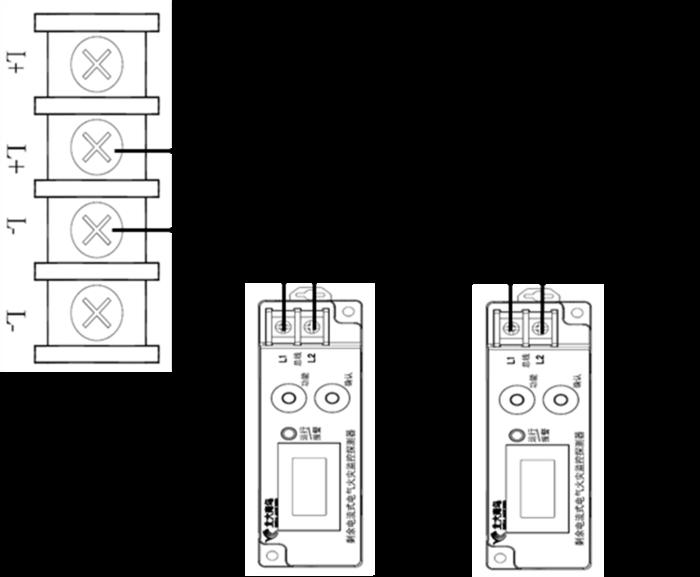 北大青鸟jbf6180剩余电流式电气火灾监控探测器接线