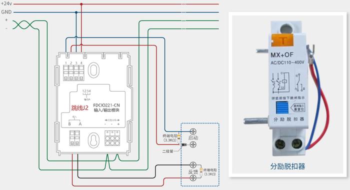 西门子FDCIO221-CN输入输出模块   一,西门子FDCIO221-CN输入输出模块接线端子图:       三,常规接线:   1,无源输出    2,有源输出(输出不监视):    3,有源输出(输出监视)    四,报警设备接线图:   1,警铃,声光报警器    2,电梯接线图:    3,风机接线图:    4,排烟口接线图:    5,强切接线图:    6,消防广播接线图:    7,卷帘门控制器接线图1    卷帘门控制器接线图2:    五,常见配合使用接线图:   配合继电器